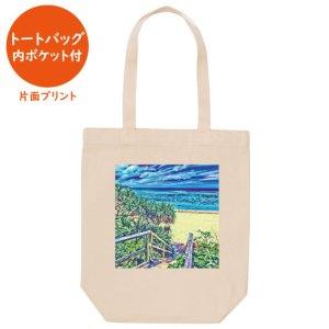 Okinawa life full of smiles No.37 アート画像(トートバッグ 内ポケット付)