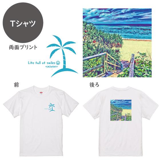 Okinawa life full of smiles No.37 アート画像(Tシャツ)