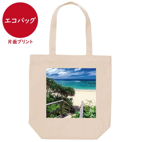 Okinawa life full of smiles No.37(エコバッグ)