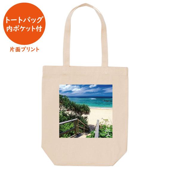 Okinawa life full of smiles No.37(トートバッグ 内ポケット付)