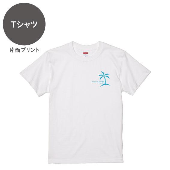 Okinawa life full of smiles No.37(Tシャツ)