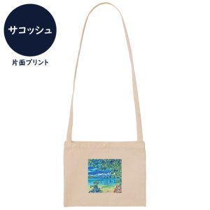 Okinawa life full of smiles No.38 アート画像(サコッシュ)