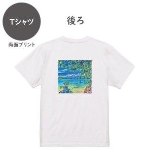Okinawa life full of smiles No.38 アート画像(Tシャツ)