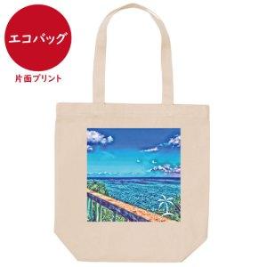 Okinawa life full of smiles No.39 アート画像(エコバッグ)