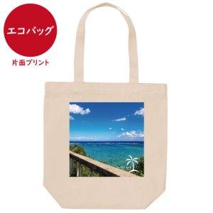 Okinawa life full of smiles No.39(エコバッグ)