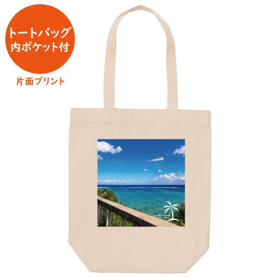 Okinawa life full of smiles No.39(トートバッグ 内ポケット付)