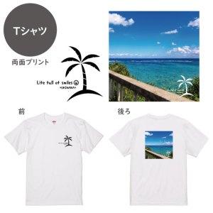 Okinawa life full of smiles No.39(Tシャツ)