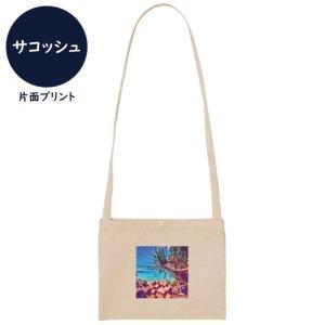 Okinawa life full of smiles No.40 アート画像(サコッシュ)