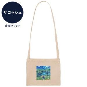 Okinawa life full of smiles No.41 アート画像(サコッシュ)