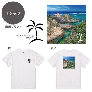 Okinawa life full of smiles No.42(Tシャツ)