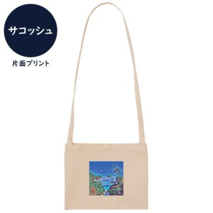 Okinawa life full of smiles No.43 アート画像(サコッシュ)