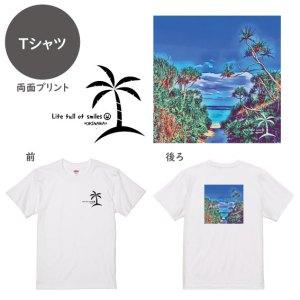 Okinawa life full of smiles No.43 アート画像(Tシャツ)