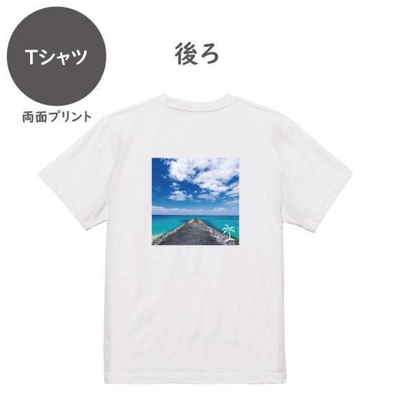 Okinawa life full of smiles No.44(Tシャツ)