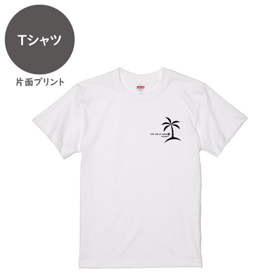 Okinawa life full of smiles No.45(Tシャツ)