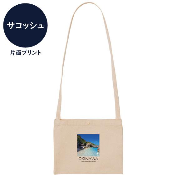Okinawa life full of smiles No.46(サコッシュ)