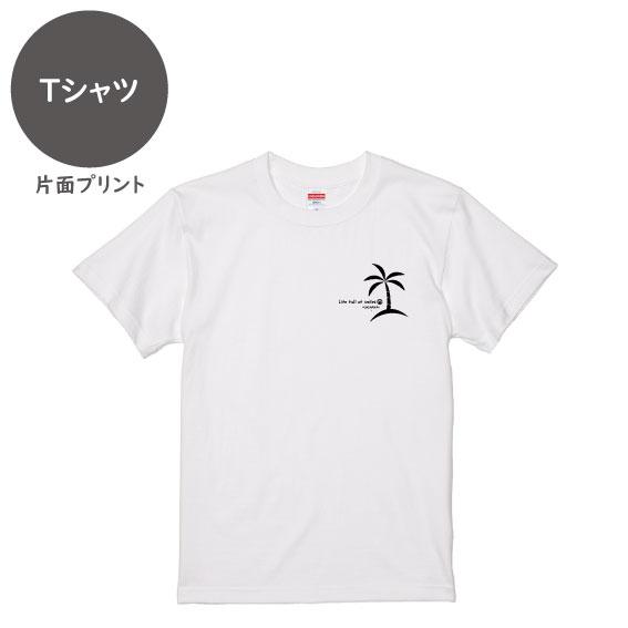 Okinawa life full of smiles No.49(Tシャツ)