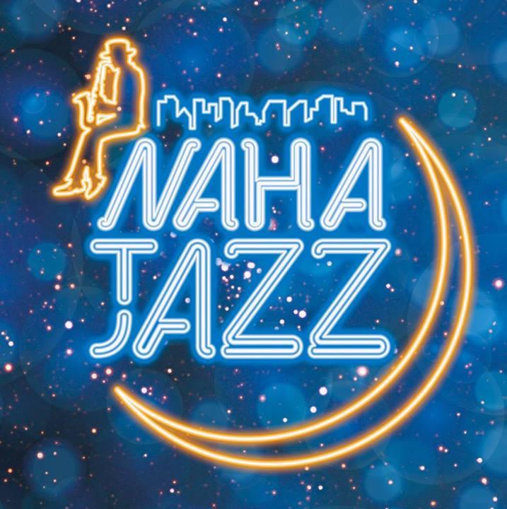 NAHA JAZZ(なはジャズ)