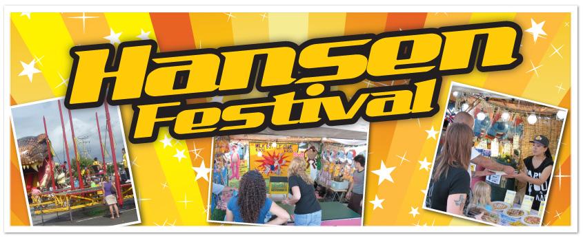 ハンセン・フェスト(Hansen Fest)