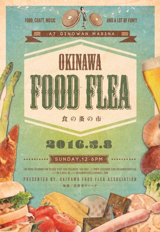 2016年5月8日(日)野外フードフェス「OKINAWA FOOD FLEA Vol.7」 のフライヤー