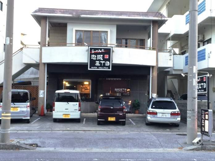 Awase Sanchome Ramen l Okinawa Hai!