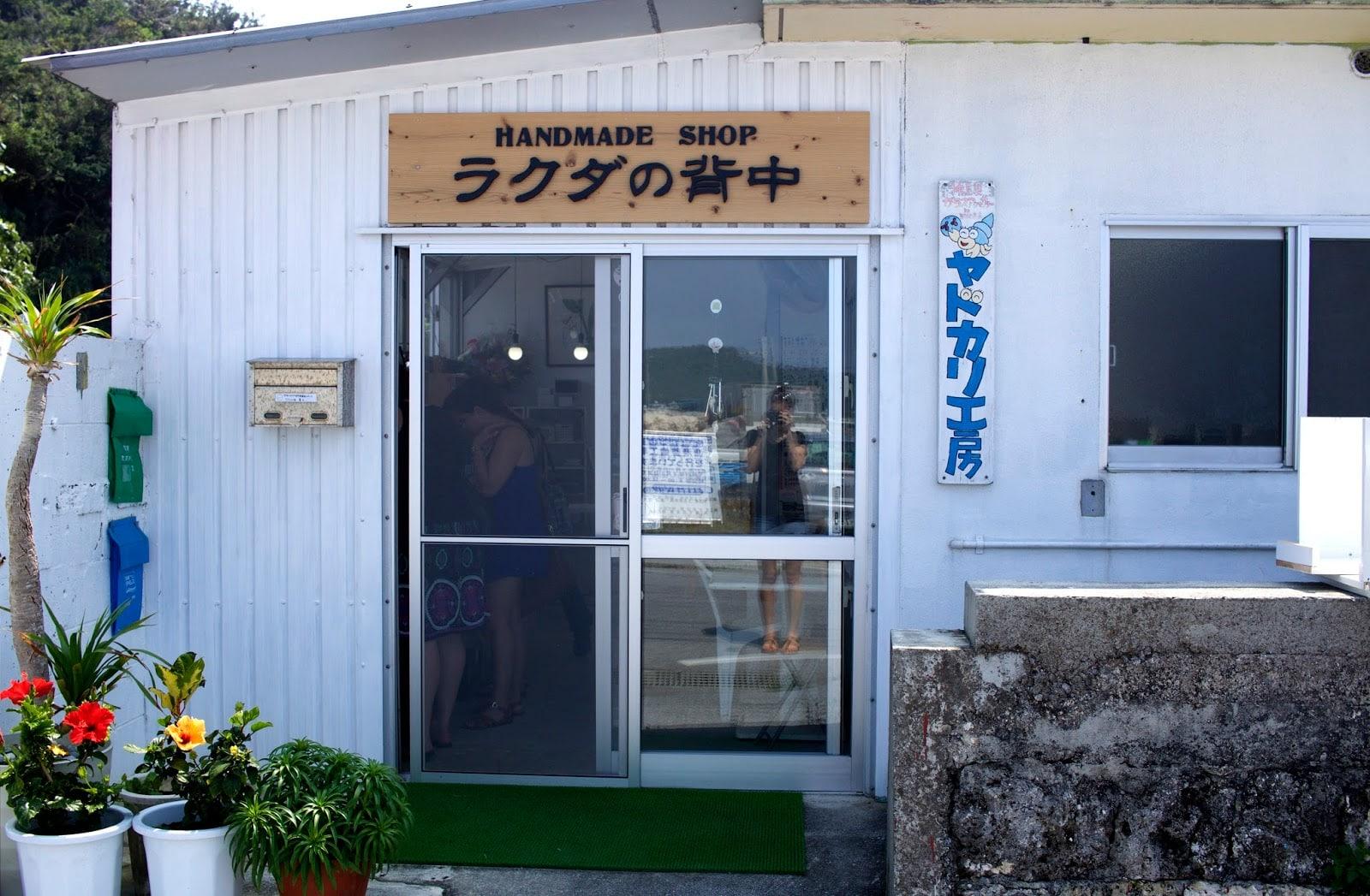 Yadokari   Okinawa Hai