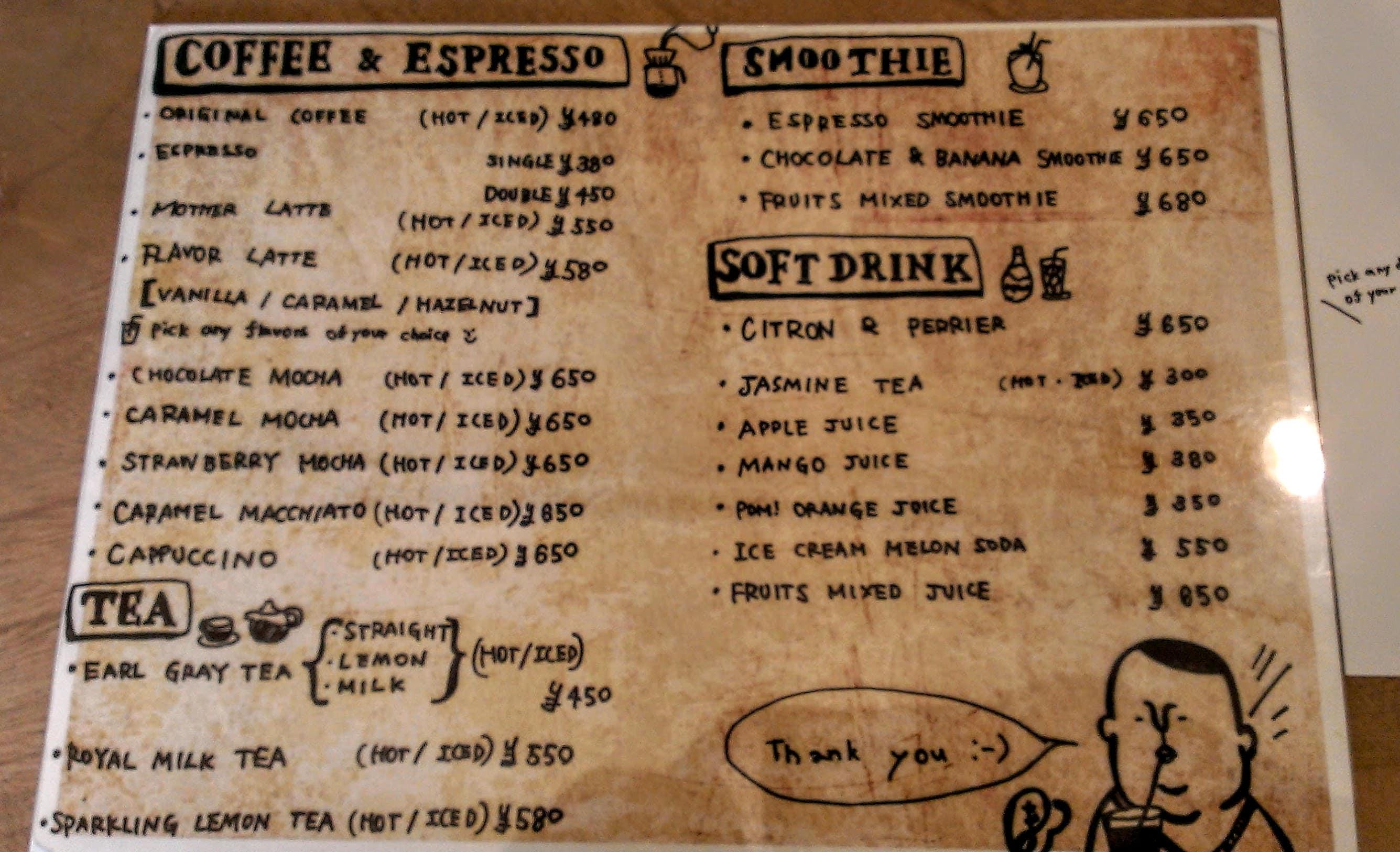 Mother Coffee   Okinawa Hai!