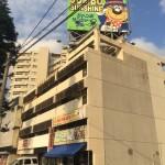 奥武山マンションビル