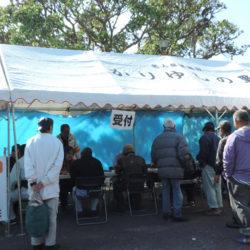 2016自立支援テント村