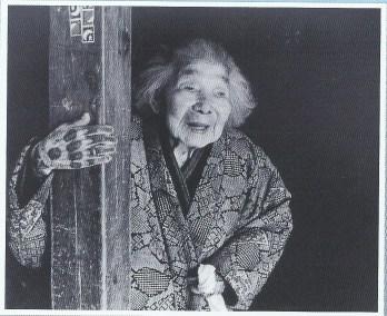 1983, Heshikiya