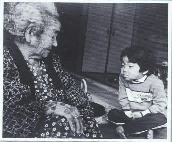 1980, Yomitan