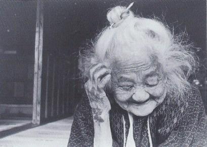1979, Motobu