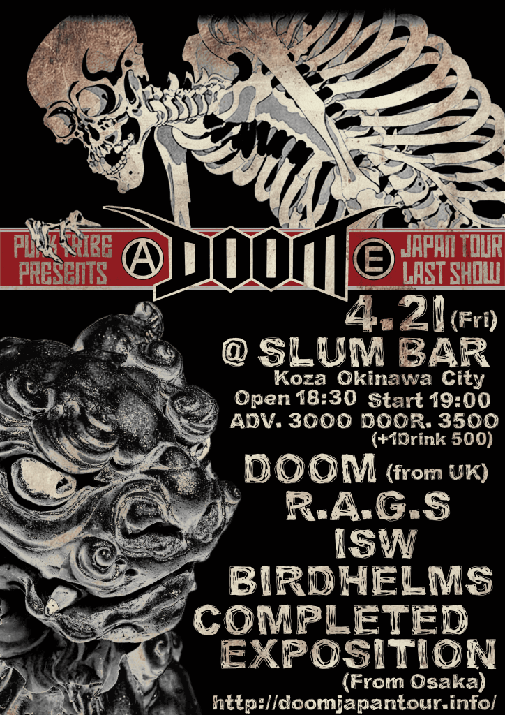 Doom Japan Tour 2017 @ Koza Okinawa