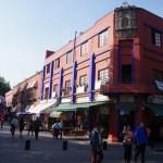 芸術の街・Coyoacan~Mexico City編②