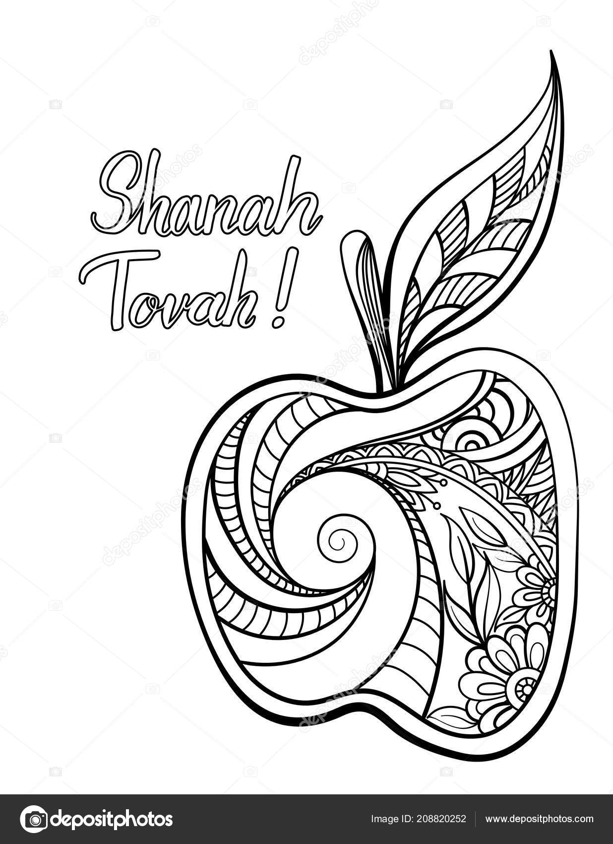 Rosh Hashanah Coloring Pages Printable