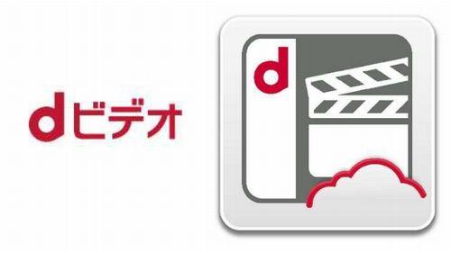 20130122-dvideo.jpg