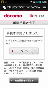 (e)2013-04-02 13.47.37.png