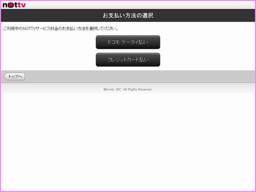 スクリーンショット 2014-01-19 01.58.14.png