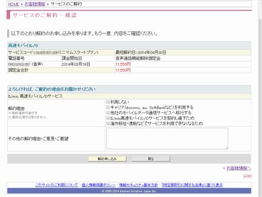 スクリーンショット 2014-03-19 23.30.37.png