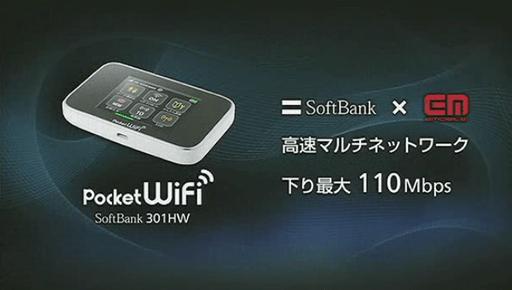 ソフトバンク2013-14年冬春モデル発表8.png