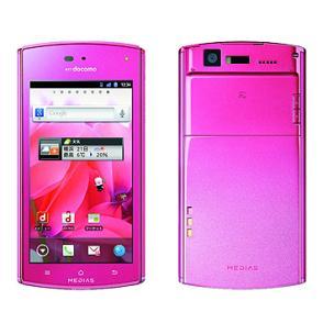 N05D_Pink_L1.jpg