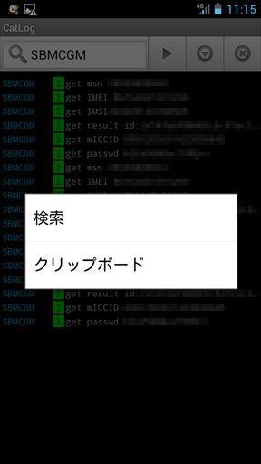 Screenshot_2014-05-11-11-15-24.jpg