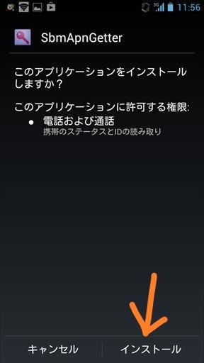Screenshot_2014-08-26-11-56-43_R.jpg