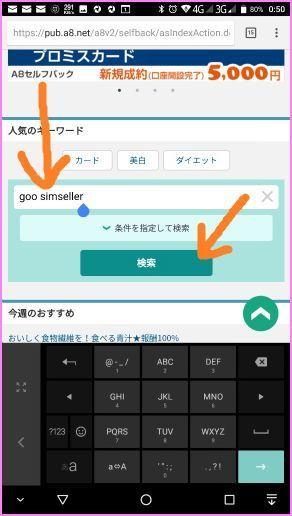 g06plus_2017-08-01 00.50.38.jpg
