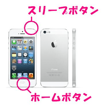iphone5_white1.png