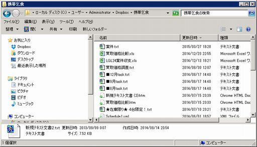 jinngi_dropbox.jpg