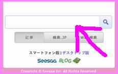 searchsp.JPG