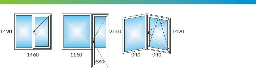 Окна в двухкомнатной квартире дома П44Т с размерами Э