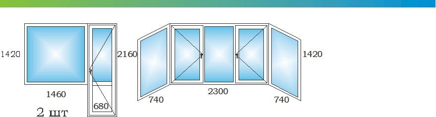 Окна в двухкомнатной распашной квартире дома П44Т Э