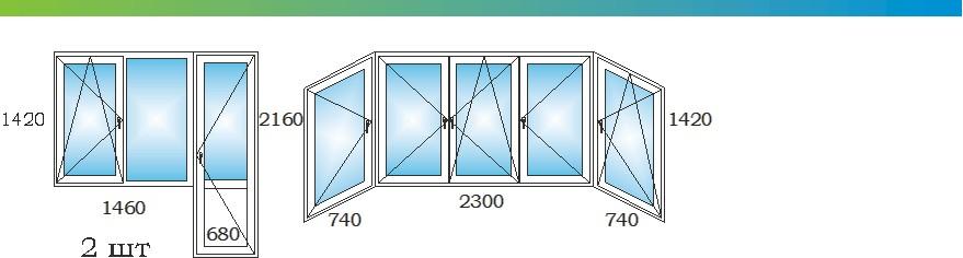 Окна в двухкомнатной распашной квартире дома П44Т М