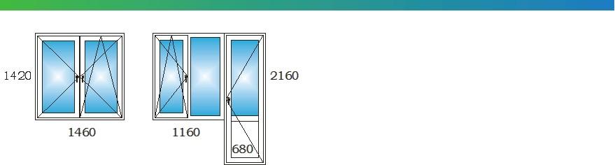 Окна в однокомнатной квартире дома П44 с размерами М